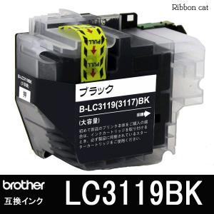 LC3119BK ブラック ブラザー互換 大容量タイプ 顔料 インクカートリッジ です。  対応機種...