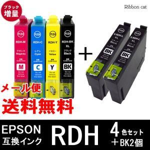 RDH EPSON(エプソン)互換インクカートリッジ4色セット+ブラック2個  対応機種 PX-04...