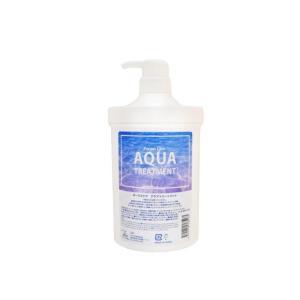 【会員様】Porous Care◆アクアトリートメント1Kg◆肌と髪、環境にやさしいエコロジートリートメント|ribishop