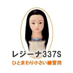 セッティング用高級ウィッグ337Aの姉妹製品で、基本的な植毛仕様を継承しつつ、ヘッドサイズをひとまわ...