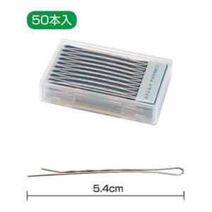 ニシダ ステンレスアメリカピン 50本|ribitsu