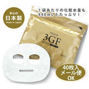 アスターナ 3GFフェイスマスクプレミアム 40枚入★1点ポスト便可|ribitsu