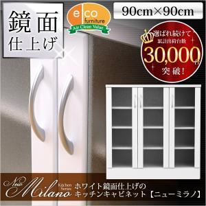 ホワイト鏡面仕上げのキッチンキャビネット -NewMilano-ニューミラノ (90cm×90cmサイズ)|ribon