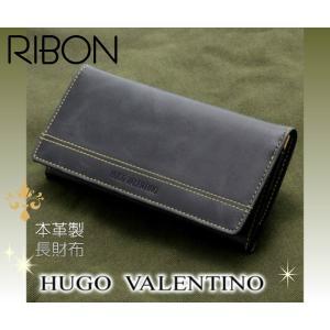 本革 超お買い得  メンズ長財布 ヒューゴ バレンチノ|ribon