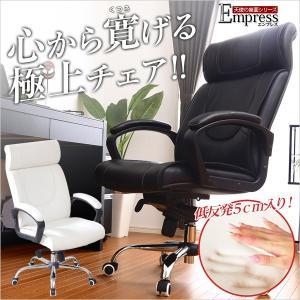 スマートロッキング仕様 オフィスチェア -Empress-エンプレス(天使の座面シリーズ)|ribon