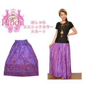 オリエンタル柄綿エスニックスカート ロング丈|ribon