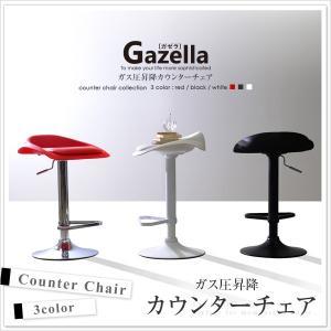 クッション座面付き ガス圧昇降式カウンターチェア -Gazella- ガゼラ|ribon