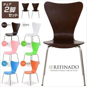 カジュアルモダンダイニングチェア -Refinado-レフィナード (チェア2脚セット)|ribon