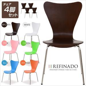 カジュアルモダンダイニングチェア -Refinado-レフィナード (チェア4脚セット)|ribon
