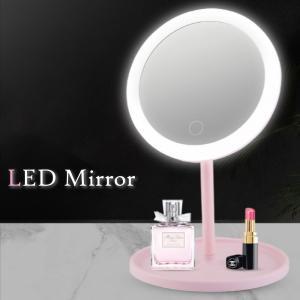卓上 LEDミラー 鏡 ミラー 女優ミラー LED おしゃれ 明るい 3段階 丸型 円形 USB充電...