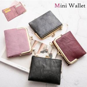 二つ折り財布 レディース がま口 二つ折り 財布 ミニ おしゃれ 大人かわいい レザー 柔らかい 軽量 母の日|ribution