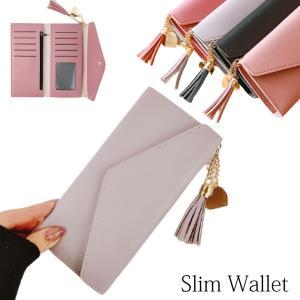 長財布 レディース 薄型 カードケース おしゃれ かわいい 薄め お札 小銭 軽量 フリンジ ハート|ribution