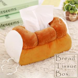 ティッシュケース ティッシュボックス カバー 食パン パン 可愛い おしゃれ インテリア ぬいぐるみ...