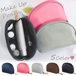 メイクポーチ ポケット 化粧ポーチ 使いやすい コスメポーチ 小物入れ 小分け 便利 シンプル 軽量|ribution