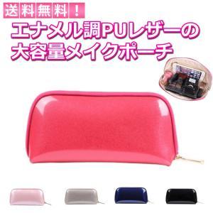 メイクポーチ 化粧ポーチ ブラシ も 入る ポーチ PUレザー 大きい ペンケース 送料無料|ribution