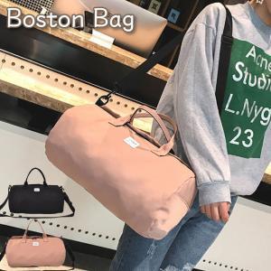ボストンバッグ 旅行バッグ レディース ボストン 旅行 かわいい 軽い 大きい 大容量|ribution