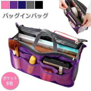 バッグインバッグ 収納 ポケット カバン 整理 整頓...