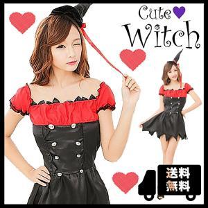 魔女 コスプレ 赤黒  ハロウィン 衣装 レディース 仮装 魔法使い 送料無料|ribution