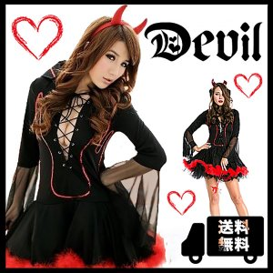 小悪魔 コスプレ 衣装 3点 セット ハロウィン 可愛い デビル 風  レディース 送料無料|ribution