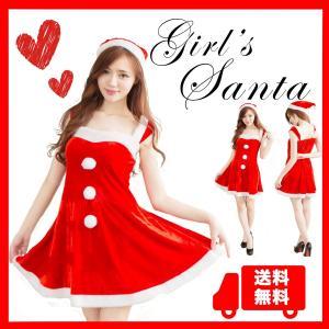 サンタ コスプレ ワンピース ノースリ レディース クリスマス 送料無料|ribution