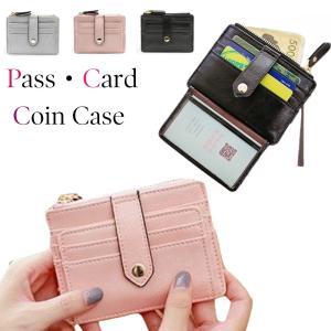 パスケース 小銭入れ カードケース レディース 上品カラー 可愛い 送料無料|ribution