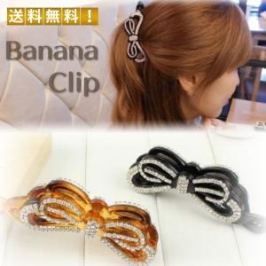 バナナクリップ リボン ストーン キラキラ ヘアアクセ まとめ髪 可愛い 送料無料|ribution