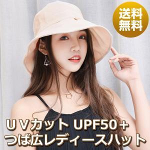 ハット レディース 帽子 UVカット つば広 UPF50 可愛い 綿 通気性 送料無料|ribution