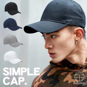 メンズ キャップ 帽子 帆布 レディース 防止男女兼用|ribution