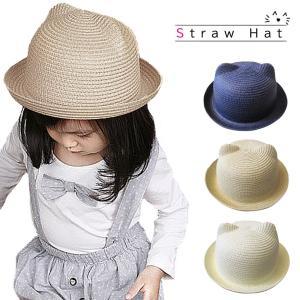 麦わら帽子 キッズ 子供 UVカット ゴム 付き 可愛い 耳 送料無料|ribution