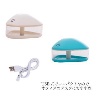 加湿器 USB式 コンパクトサイズ 卓上加湿器...の詳細画像3