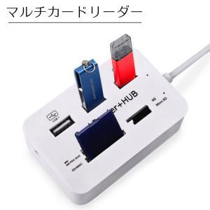 カードリーダー マルチ SDカード USB 3ポート マイクロSD 送料無料|ribution