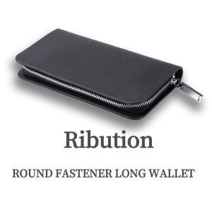 長財布 メンズ ラウンドファスナー PUレザー 箱付き 小銭入れ カード入れ 大容量 Ribution 送料無料|ribution