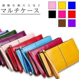 通帳ケース 長財布 レディース 大容量 薄型 ポーチ カード入れ マルチポーチ 収納 送料無料|ribution
