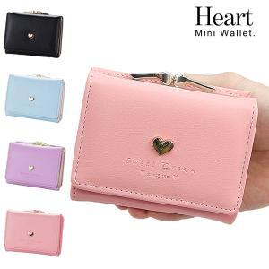 二つ折り財布 がま口 ミニ財布 かわいい ガマ口 レディース パステル カード収納|ribution