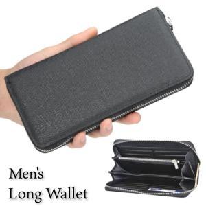メンズ 長財布 レザー ラウンドファスナー カード お札 便利 送料無料|ribution