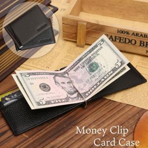 マネークリップ 本革 薄型 スリム カードケース 薄い 送料無料 ribution