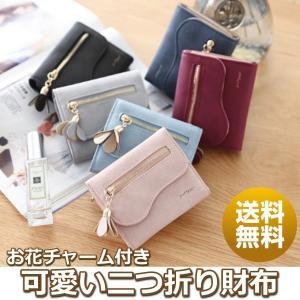 二つ折り 財布 かわいい 花 レディース 綺麗 カード プレゼント にも 送料無料|ribution