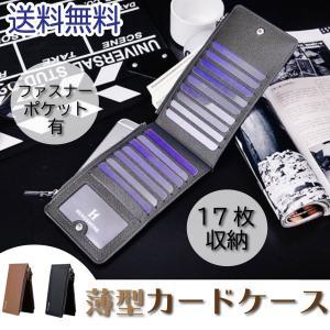 カードケース メンズ 薄型 長財布 スリム  おしゃれ レザー 送料無料|ribution