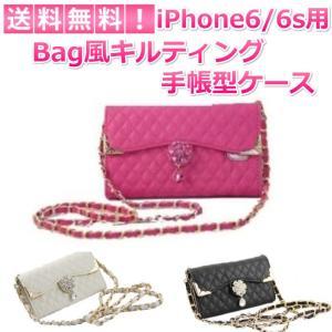 iPhone6 iPhone6s 手帳型 キルティング バッグ カバー ケース アイフォン6 アイフォン6s 送料無料|ribution