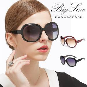 サングラス レディース UV400   紫外線防止|ribution