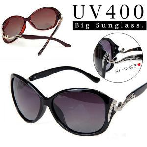 サングラス レディース ストーン UV400 ブラウン おしゃれ かわいい 送料無料|ribution