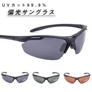 サングラス メンズ 偏光 スポーツサングラス 釣り 運転 アウトドア メンズ 度なし UVカット 紫外線カット 軽量 送料無料|ribution