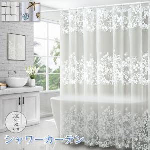 シャワーカーテン 防水 防カビ 浴室 脱衣所 バスルーム オシャレ 送料無料|ribution