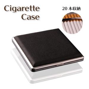 シガレットケース タバコケース 黒 レザー 収納 たばこ レディース メンズ 送料無料