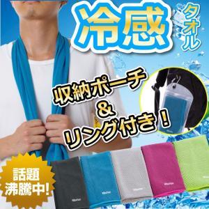 【商品特徴】 高品質の冷感繊維材質を使用し、柔らかくて抗菌と通気性に優れています メッシュ設計だから...