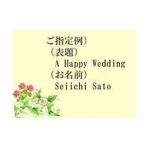 メッセージカード花柄|ricaoh