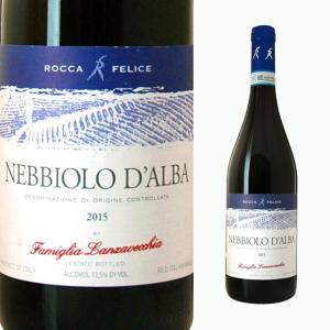 ネッビオーロ ダルバ ロッカ フェリーチェ 750ml 赤ワイン|ricaoh