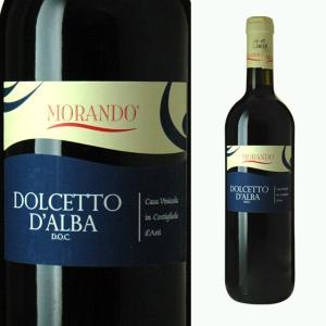 ドルチェット ダルバ モランド 750ml 赤ワイン|ricaoh