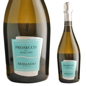 モランドプロセッコ スプマンテ エクストラドライ750ml スパークリングワイン|ricaoh