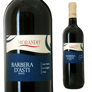 "MORANDO BARBERA D'ASTI  昼12時までのご注文は""あすつく""対象です。離島、一..."